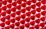 День всех влюбленных или сколько дней в году проявлять любовь?