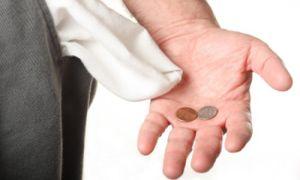 Деньги и бедность. Что делать, если я бедный?