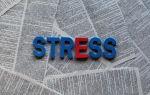Как понять что у тебя стресс