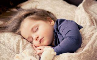 Как успокоить плачущего ребёнка?