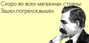 мысли вслух поведение