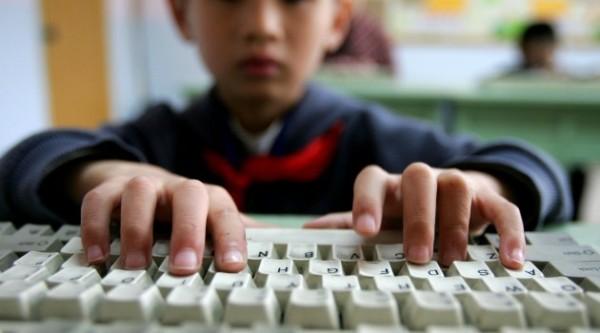 воспитание ребенка интернет