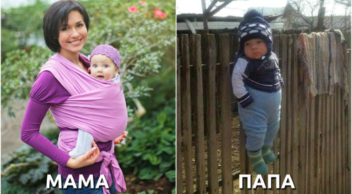 Мама акуратно ребенка несет а папа за лямки на забор повесил