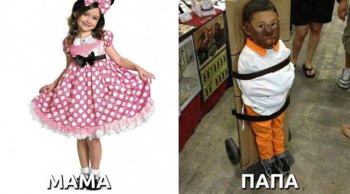 Мама одела девочку на утренник дюймовочкой а папа сделал неповторимый костюм смертника