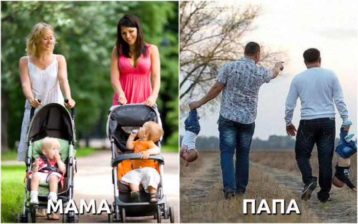 Мамы везут своих детей в колясках а папы несут своих сыновей за ноги