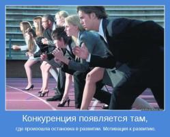 полюбить работу не соперничать а сотрудничать