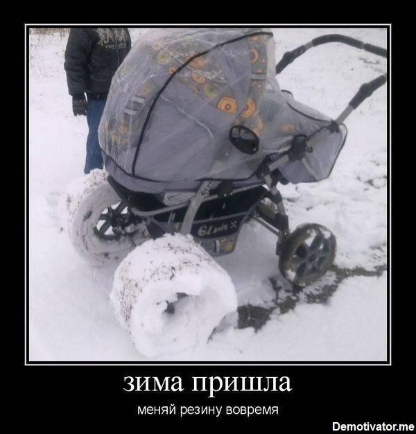 менять резину на зиму
