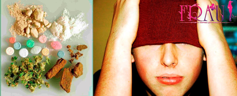 подростки как не попасть под плохое влияние