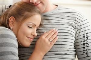 молодожены муж- глава жены