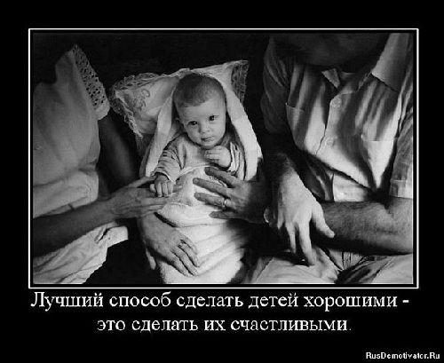 дети любят быть счастливыми