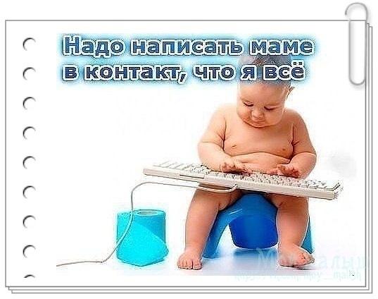 интернет Internet