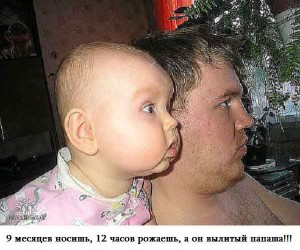 дети похожи на родителей