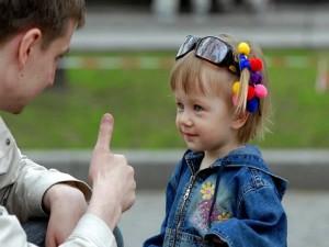 без комлекса хвалить ребенка а не сравнивать