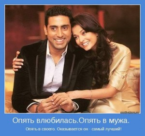идеальная жена хвалит мужа.