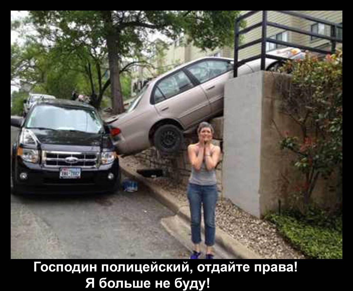 женщина-за-рулем-авария
