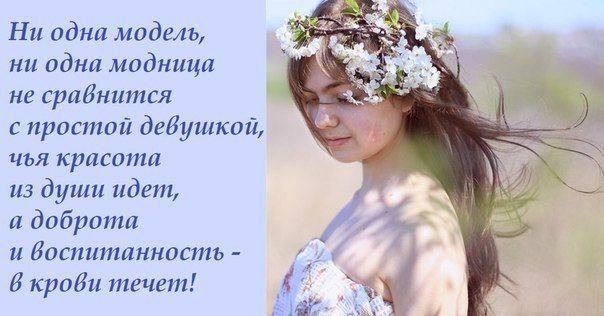 devushki-krasotki-porno-foto