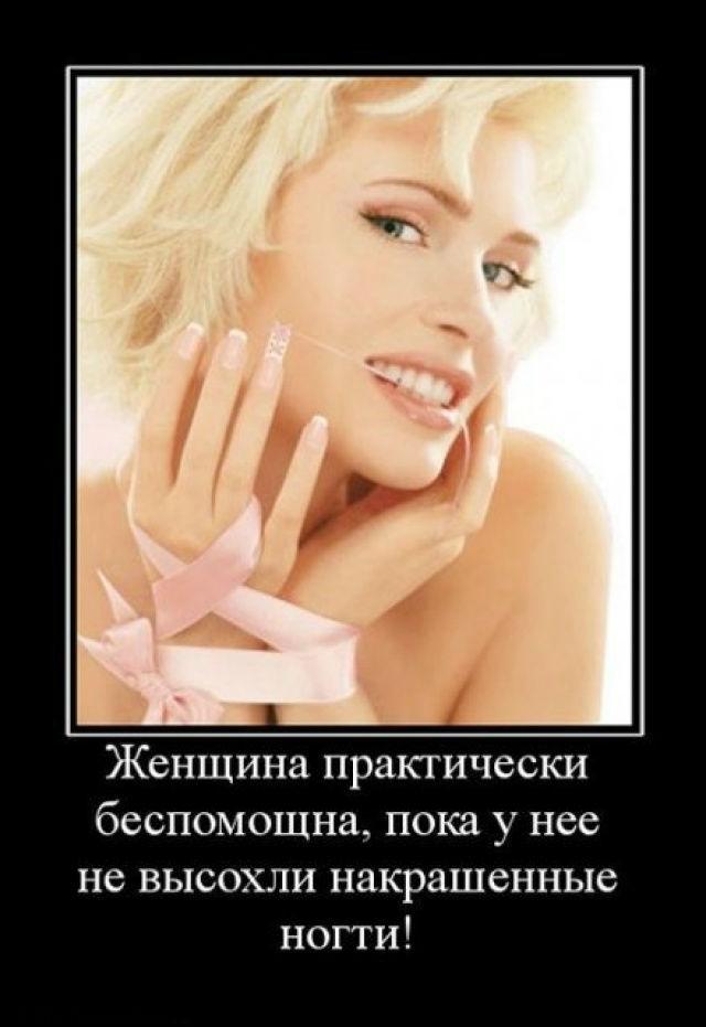 красота и ногти