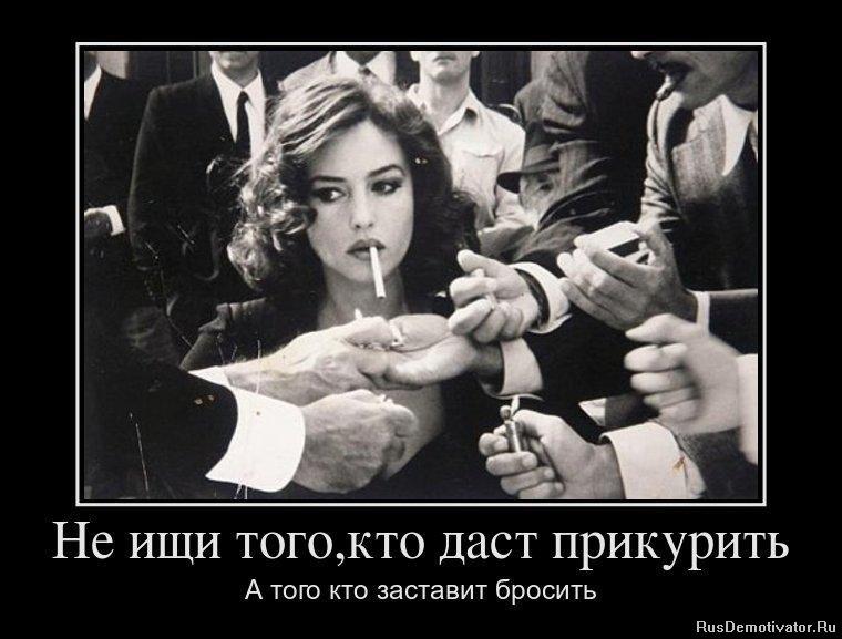 красота не курить