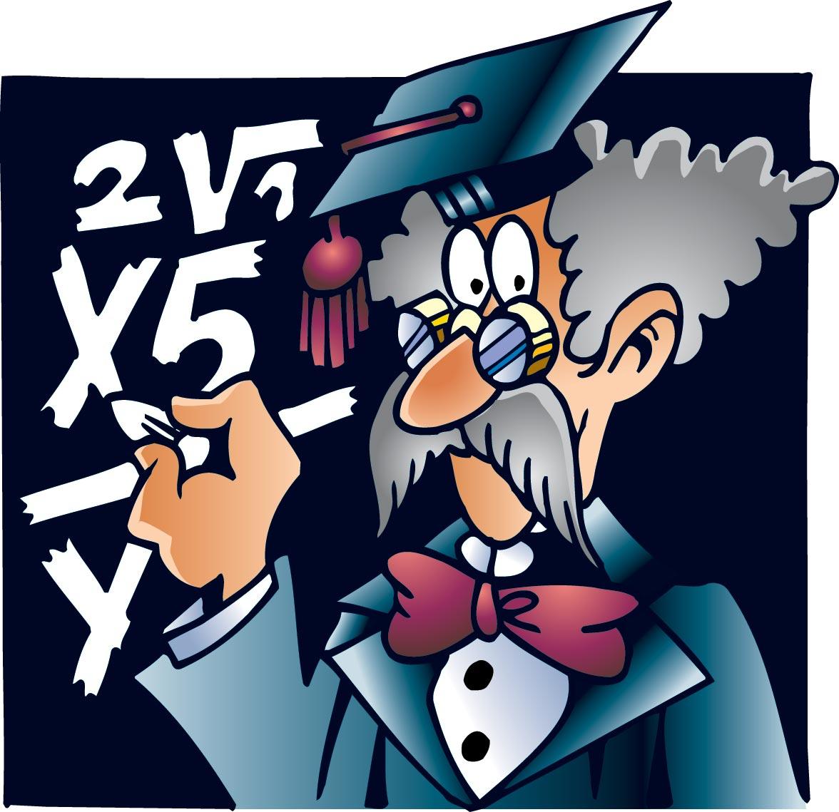 тесты по математике главная