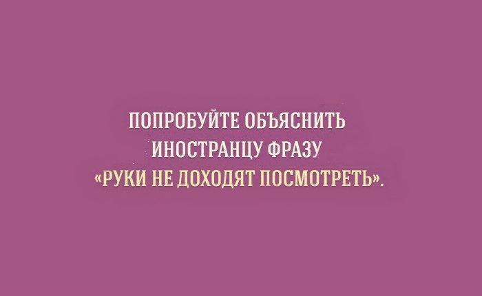 тест на объяснения в русском языке