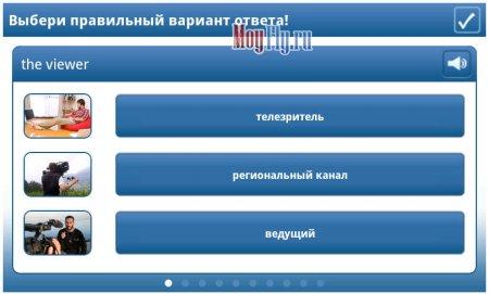 тест по английскому языку выбер иправильный ответ