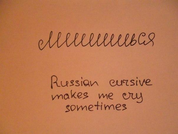 тест по распознавания руссского письма