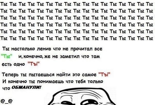 тест по русскому на внимательность