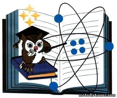 Тесты по физике 8tube - 31022
