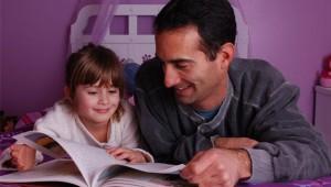 сказки на ночь. воспитание ребенка. главная