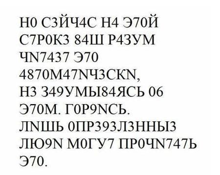 тесты на внимательность буквы с цифрами