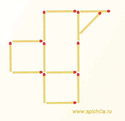 тест на внимание переложи 3 спички и получится 3 квадрата