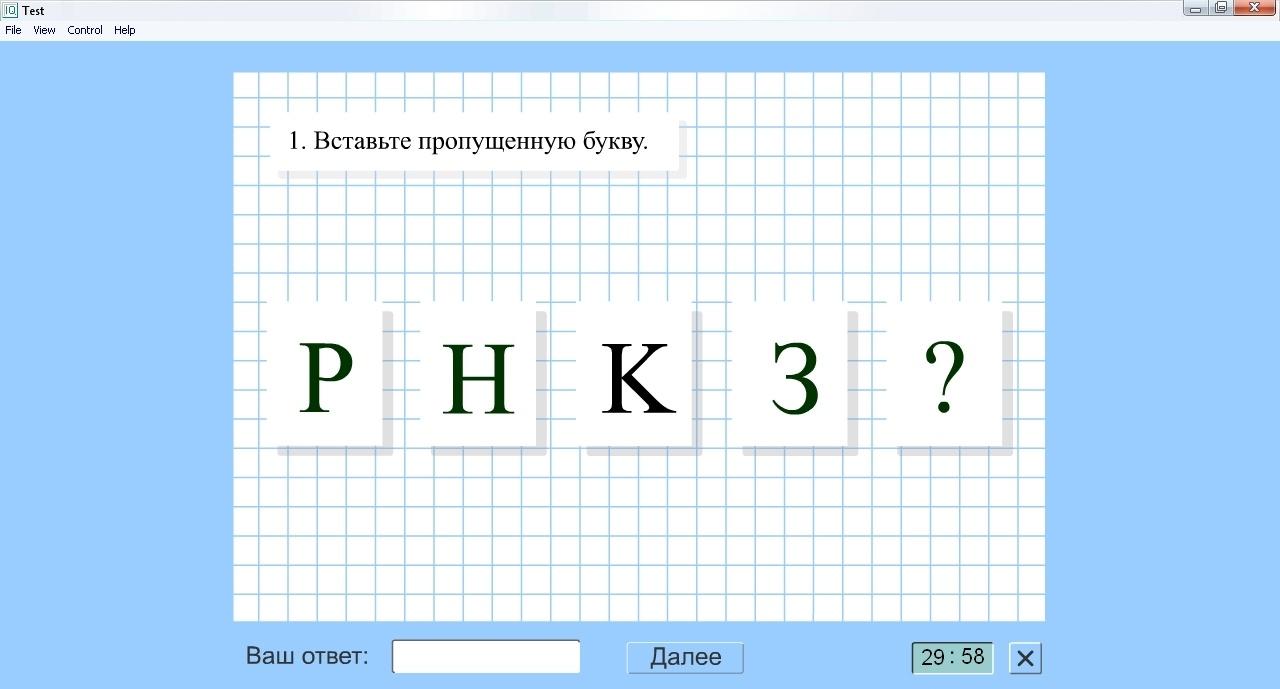 тест на логику ркнз