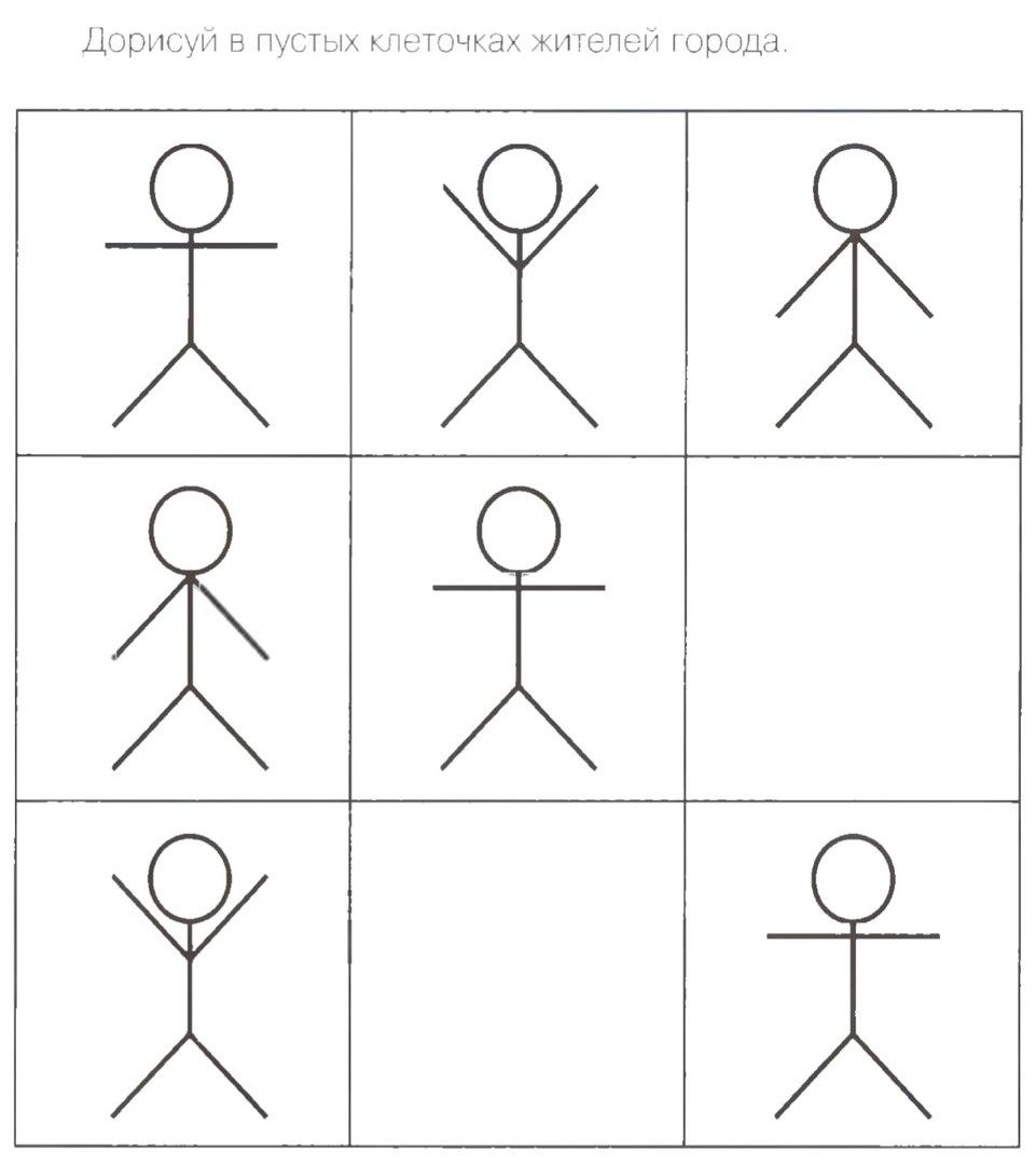 тест на логику человечек