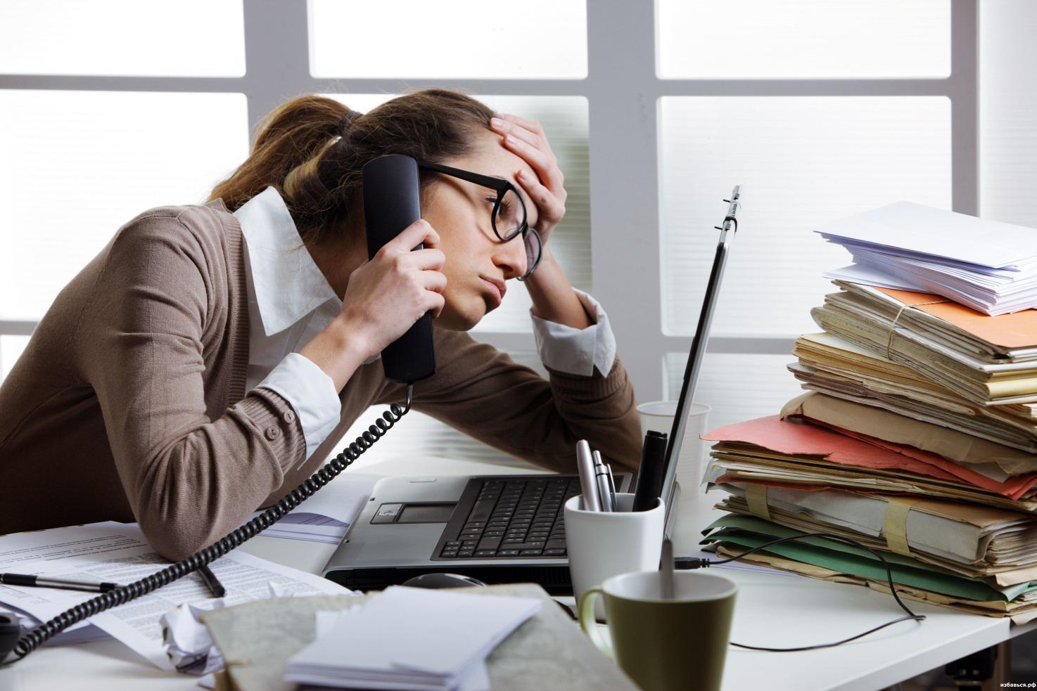 Что может повредить вашей внимательности и сосредоточенности