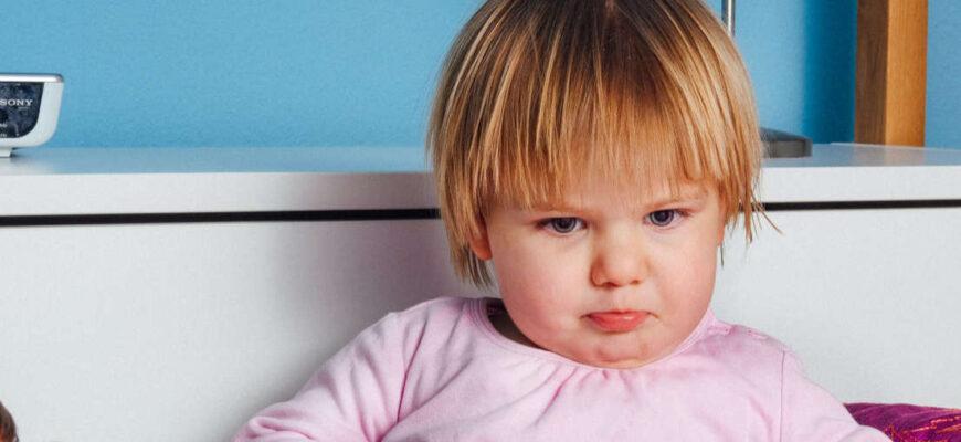 Что делать если вас бьет ваш малыш